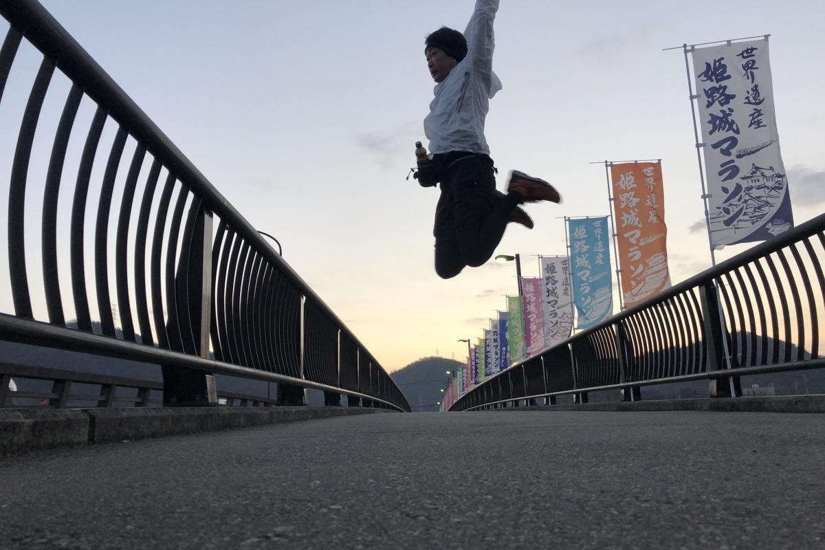 しん蒲田橋