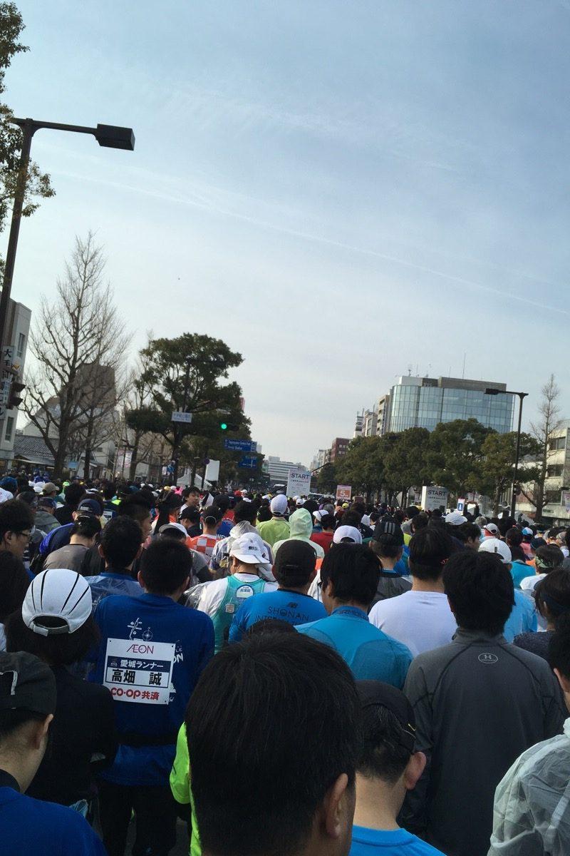 姫路城マラソンスタート