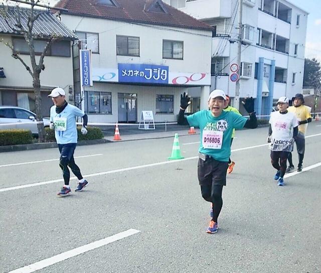 姫路城マラソンゴール前