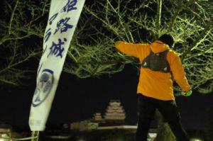 姫路城マラソンのぼり