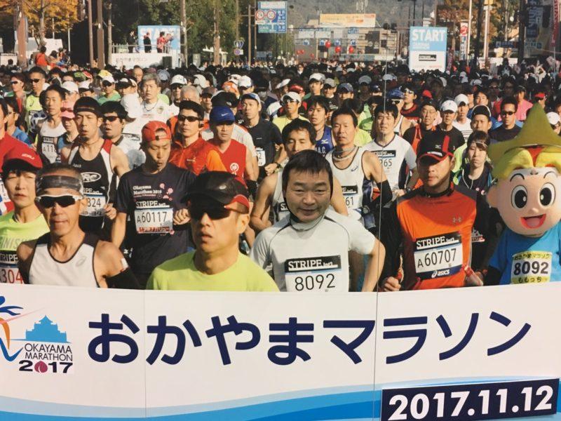 おかやまマラソン