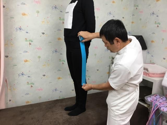 腸脛靭帯のテーピング