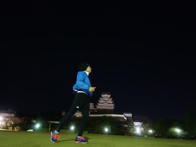 姫路城マラソン1ヶ月前