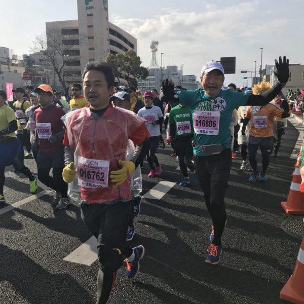 姫路城マラソン2018 ⑫