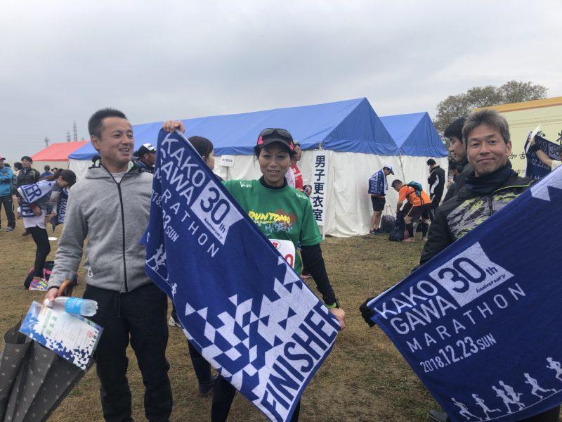 第30回記念加古川マラソンoguさん tak-sさん1