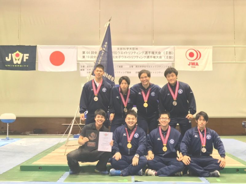 全日本学生ウエイトリフティング新人選手権大会・全日本大学対抗ウエイトリフティング選手権大会3