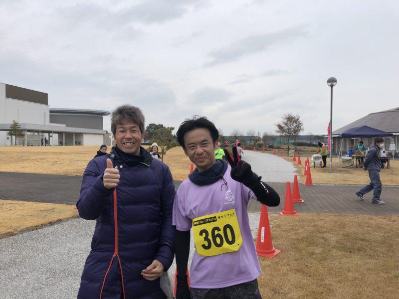 姫路リレーマラソンinエコパークあぼし2