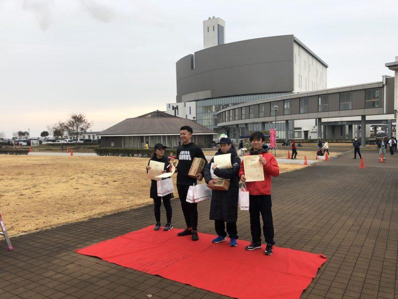 姫路リレーマラソンinエコパークあぼし3