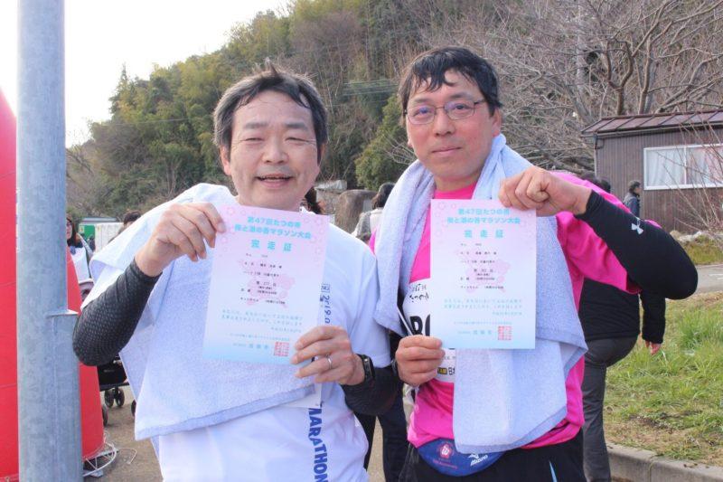 第47回たつの市梅と潮の香マラソン大会 田宮5
