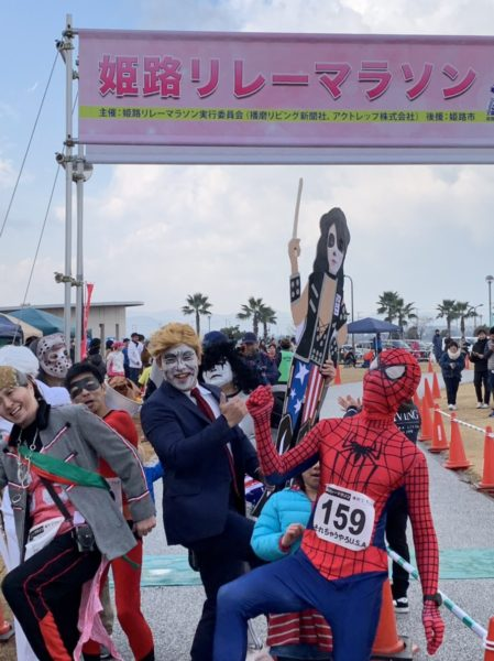 姫路リレーマラソンinエコパークあぼし11