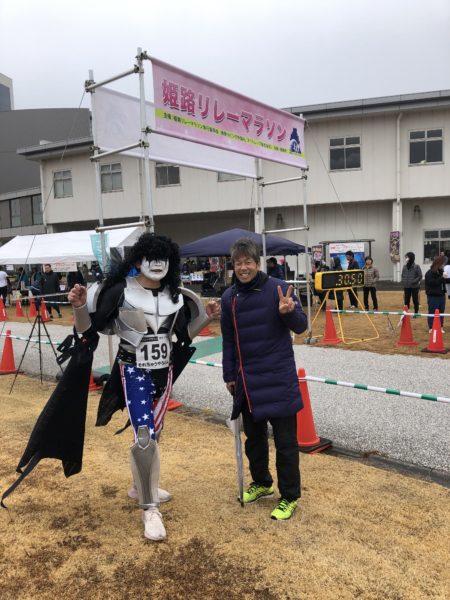 姫路リレーマラソンinエコパークあぼし5