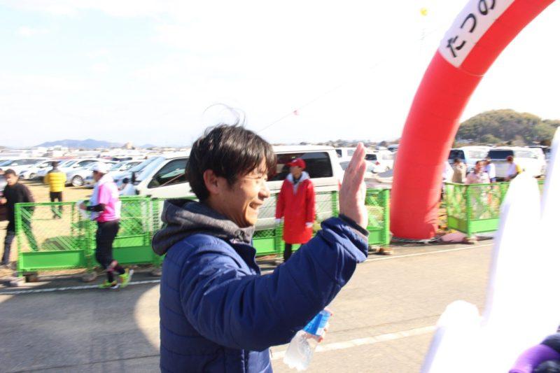 第47回たつの市梅と潮の香マラソン大会 田宮2