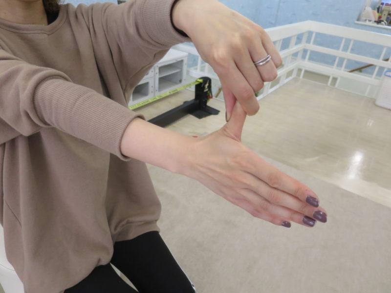 親指の進展