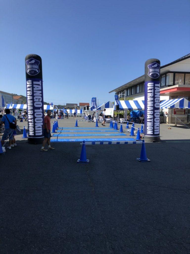 丹後ウルトラマラソン 1