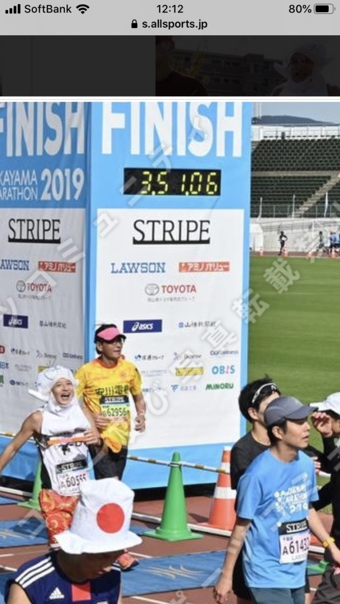 おかやまマラソン2019 yamさん3