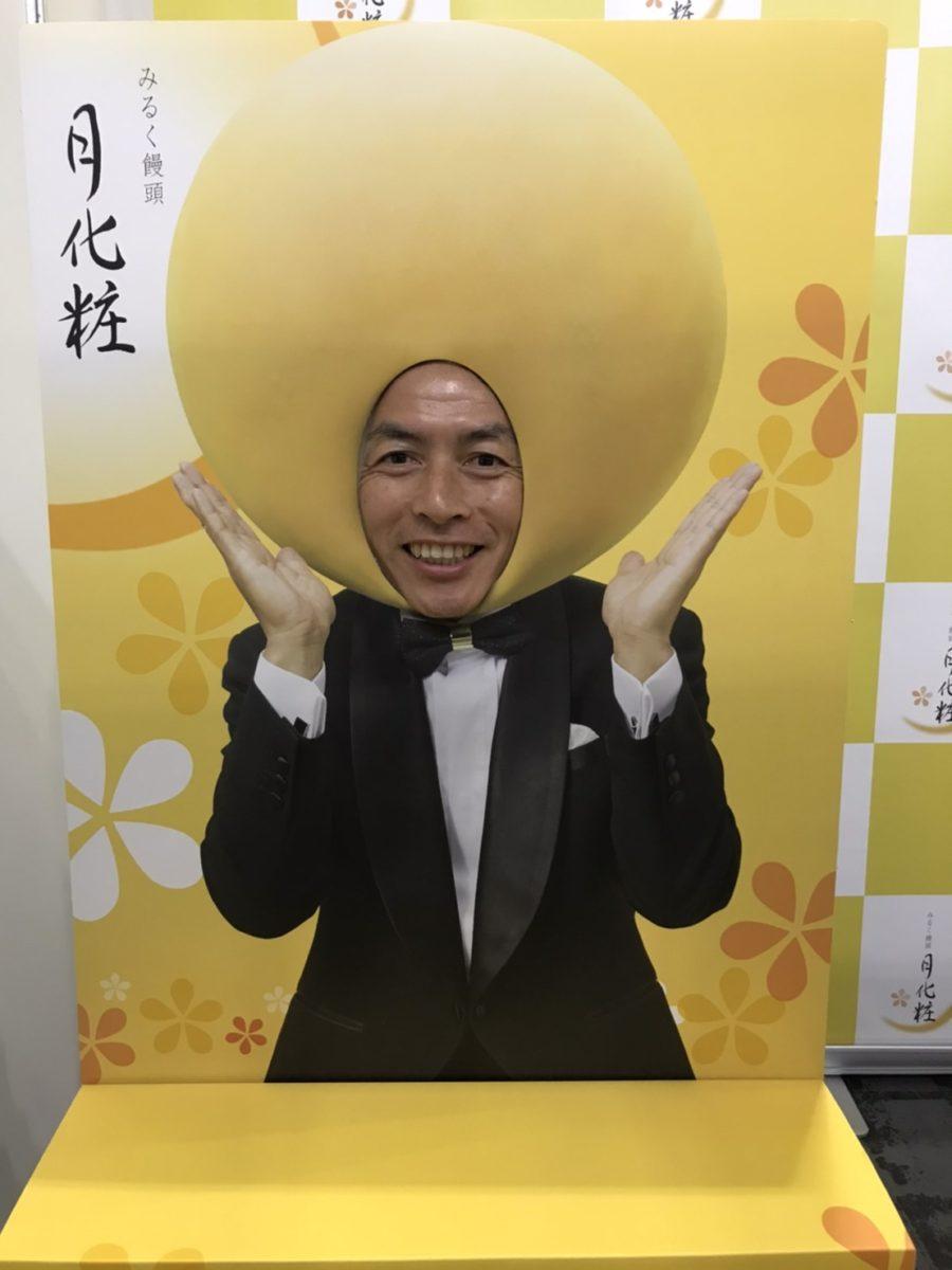 第9回大阪マラソン tanさん1