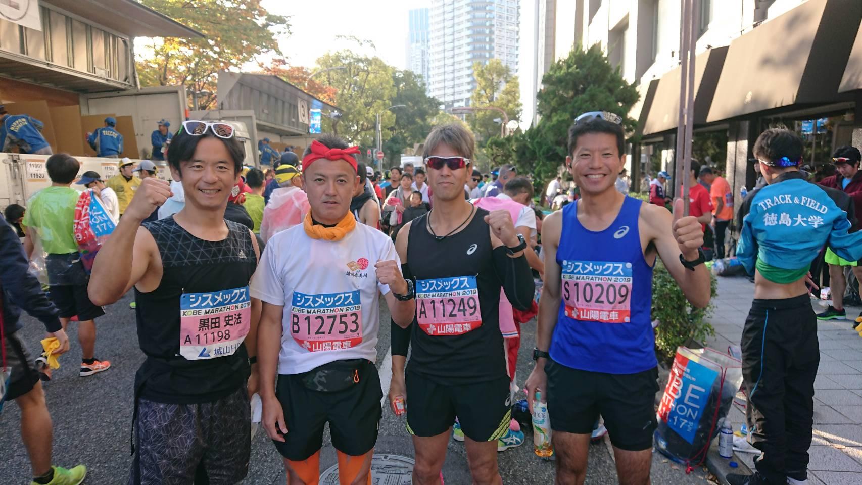 神戸マラソン2019 kurさん tak-sさん oguさん