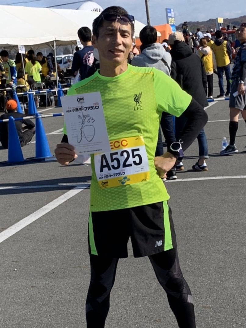 第6回小野ハーフマラソン kiyさん