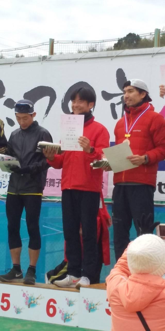 第48回たつの市梅と潮の香マラソン大会 kurさん tak-sさん oguさん7