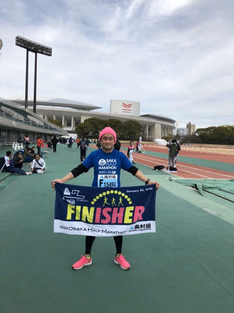 2020大阪ハーフマラソン hirさん
