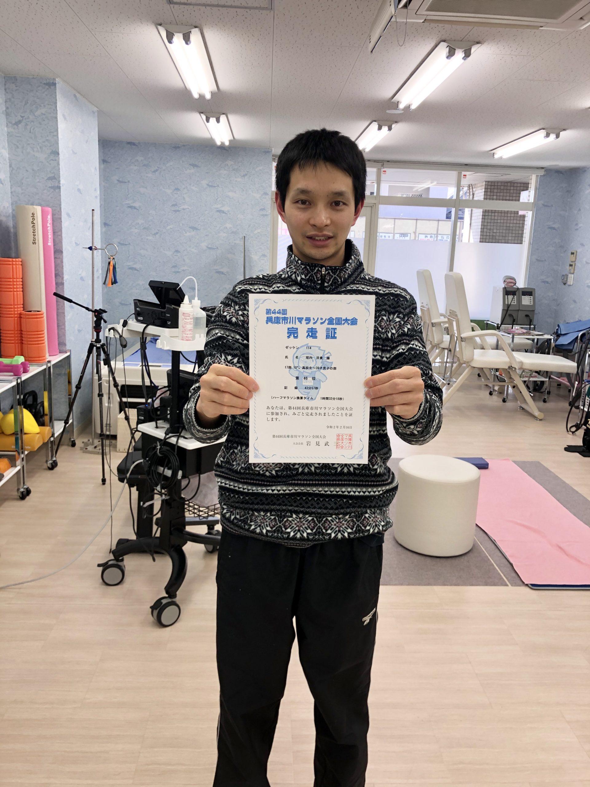 第44回兵庫市川マラソン全国大会 kakさん2