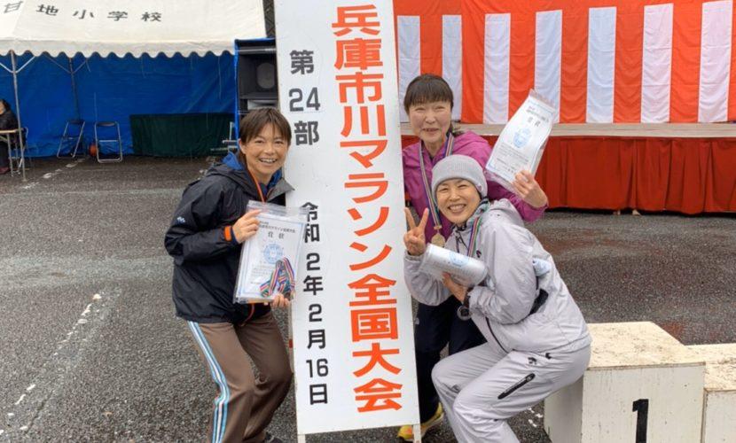 第44回兵庫市川マラソン全国大会 tazさん2